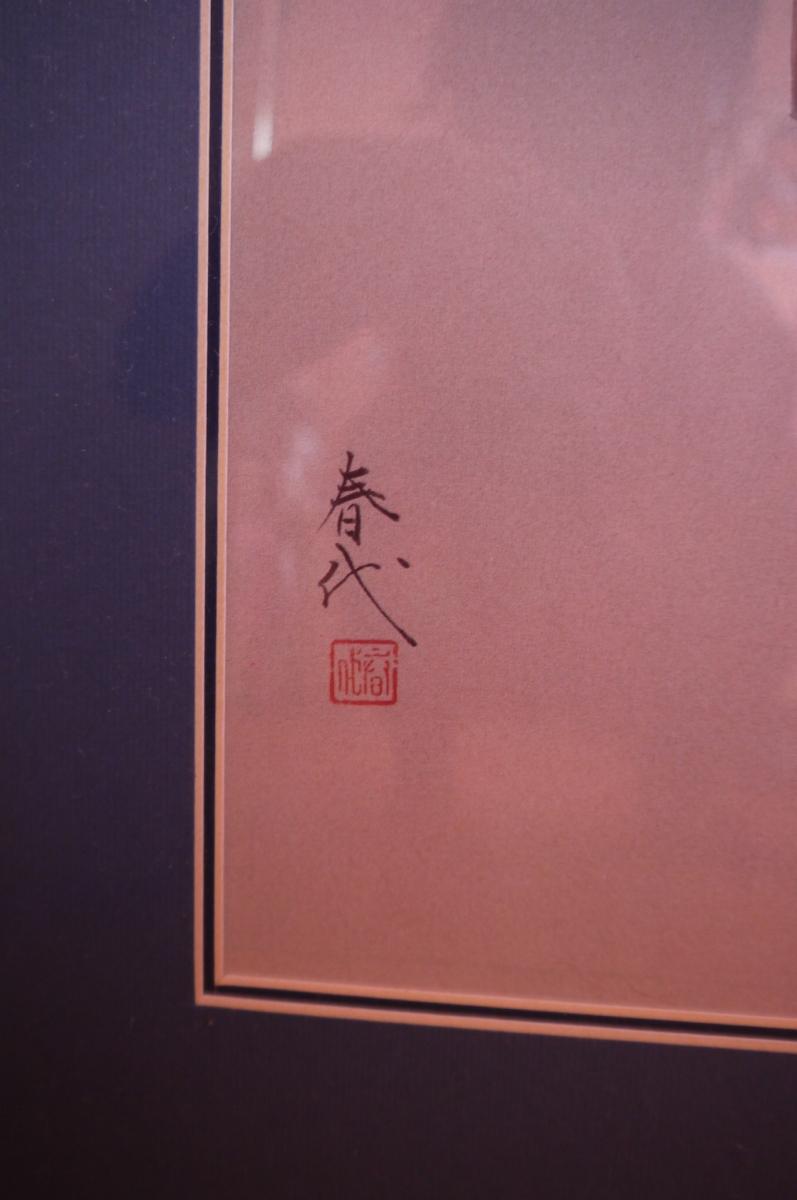 Tableau Samourai Japonais Cadre D Coration Maison Luckyfind