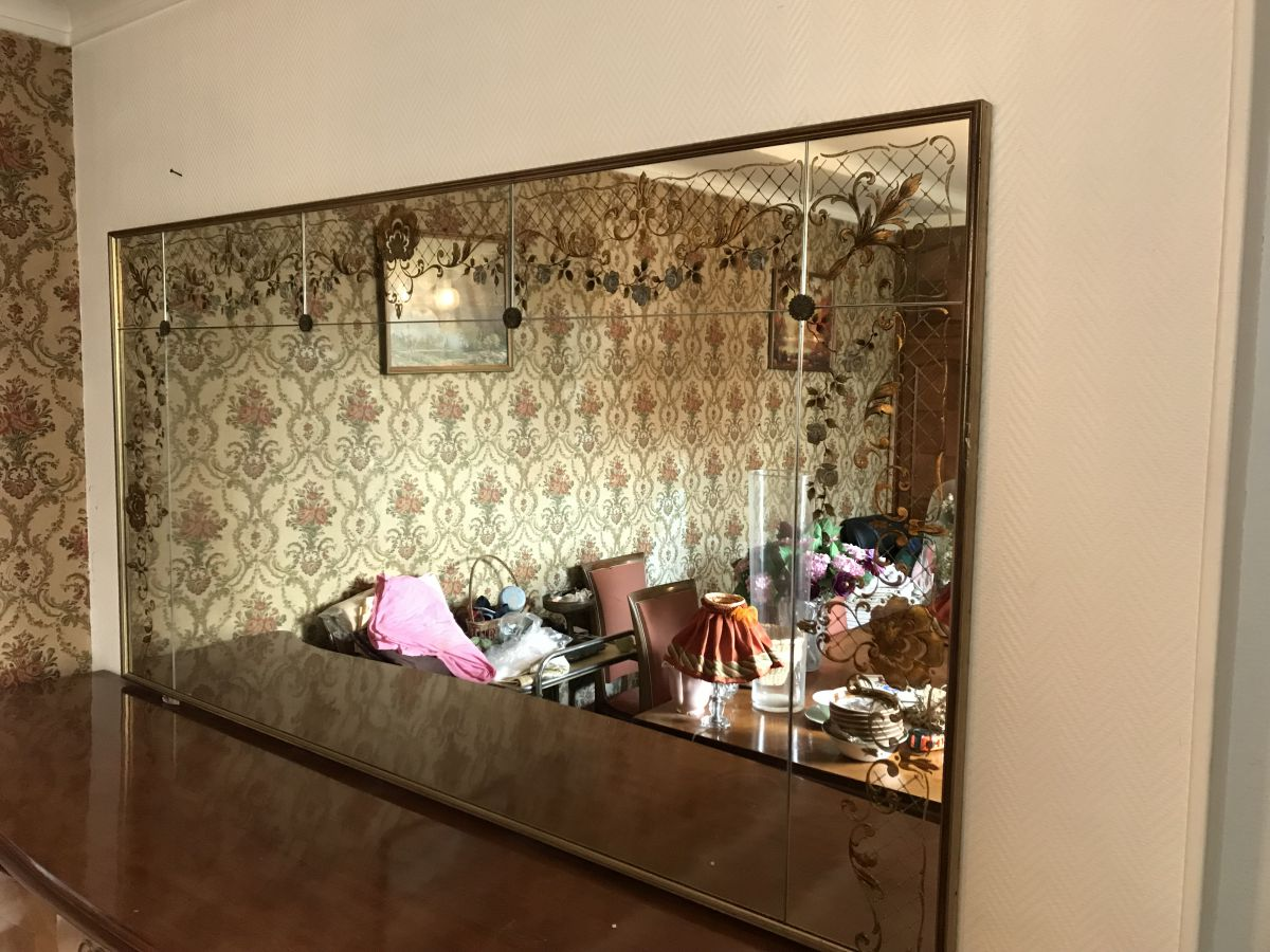 miroir 1950 luckyfind. Black Bedroom Furniture Sets. Home Design Ideas
