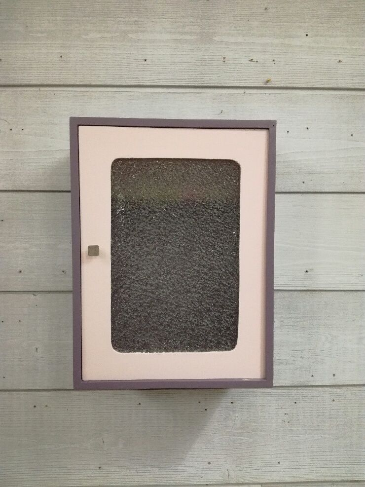 Petite Armoire De Toilette Luckyfind