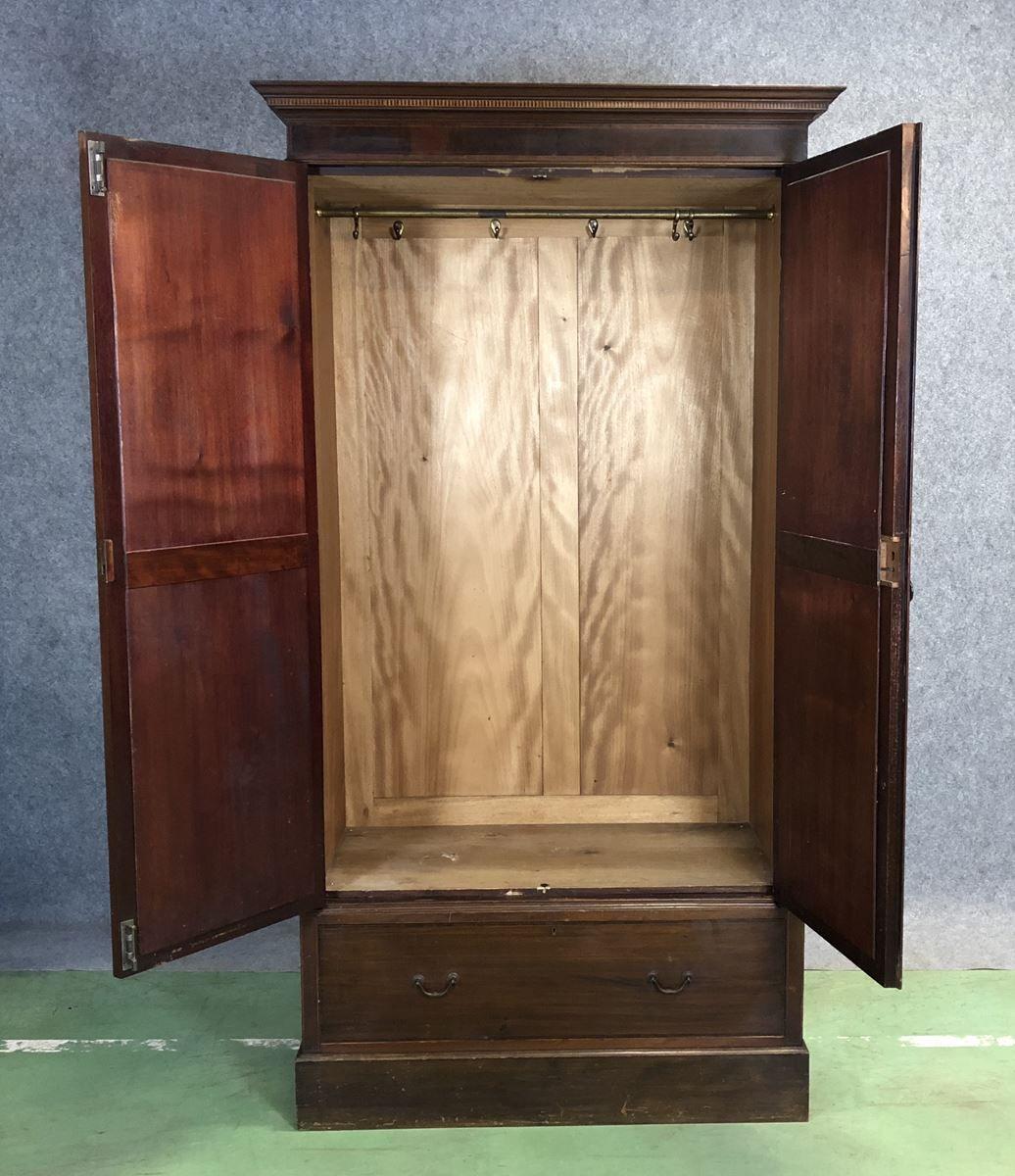 armoire penderie d but xx me en acajou luckyfind. Black Bedroom Furniture Sets. Home Design Ideas