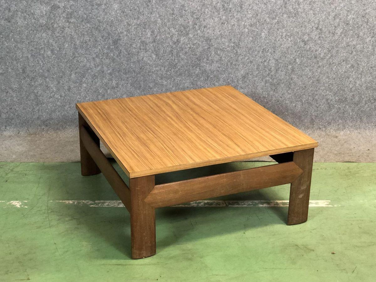 Table Basse En Formica table basse années 70 en teck et plateau formica