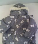 Manteau à capuche taille 1 an pour bébé fille & garçon