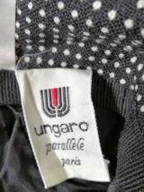 Fatima - Jupe Ungaro vintage taille haute longueur genoux
