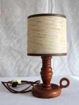 Lampe de chevet années 60