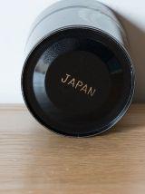 Boîtes à thé japonaises