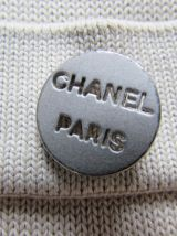 Jolie veste beige Chanel 100 % coton, Made in Scotland;