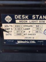 LAMPE VINTAGE HITACHI 506 MOON LIGHT 1965 BUREAU 220 V LUDI