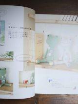 magazine japonais doudous en crochet
