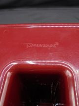 Boîte Tupperware