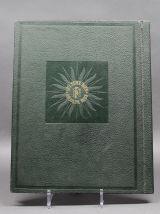 Livre ancien - Atlas du XXème siècle 1963