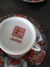 Service à café décor japonnais  au motif faisan