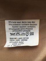 Veste en laine et cachemire Coloris beige Taille 48