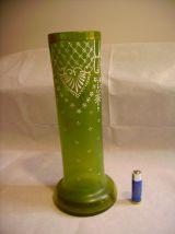 Joli vase ancien émaillé peint