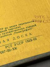 ANCIEN JOUET JEU DE DAME SOVIETIQUE CCCP VINTAGE