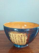 Bol traditionnel japonais