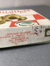 ANCIEN PETIT JEU DE DAMES SOVIETIQUE DE VOYAGE