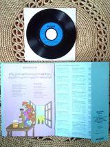 Livre disque Les fabulettes d'Anne Sylvestre - Philips 1962