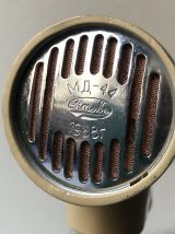 "ANCIEN MICROPHONE SOVIETIQUE MARQUE RUSSE ""OKTAVA"" CCCP"