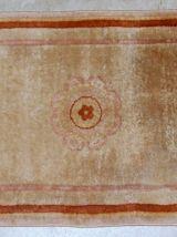 Tapis vintage Chinois fait main, 1B850