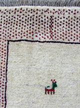 Tapis vintage Persan Gabbeh fait main, 1Q0061