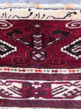 Tapis vintage Turkmène Tekke fait main, 1Q0144