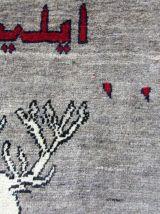 Tapis vintage Persan Gabbeh fait main, 1Q0234