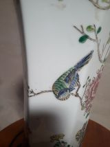 lampe chinoise  ancienne
