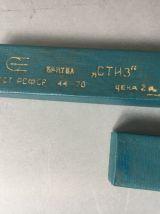 ANCIEN RASOIR BARBIER COIFFEUR 1970 «STIZ» CCCP collector