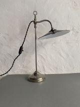 ANCIENNE LAMPE DE BUREAU VINTAGE MONIX