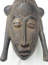 Masque africain / Collection déco art tribal