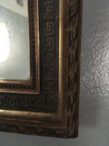 Miroir ancien style Napoléon III.
