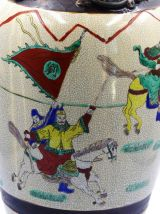 Chine Vase Nankin  balustre en porcelaine à fond craquelé de