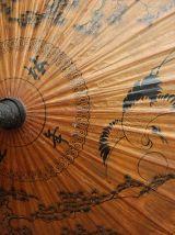 ANCIENNE OMBRELLE PARAPLUIE BOIS ASIATIQUE VINTAGE/RETRO