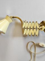 Lampe accordéon vintage