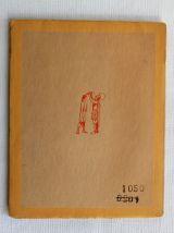 Les sports dans l'Enéide Chant V  J. Lamarche.  1937