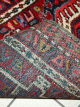 Tapis ancien Persan Karajeh fait main, 1C745