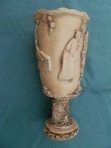vase chinois, en résine, vintage