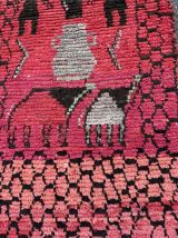 Tapis Berbere Boujaad Vintage 70×290 Cm