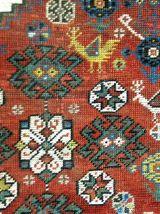 Tapis ancien Persan Khamseh fait main, 1B189