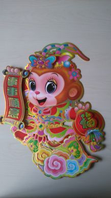 Décoration Nouvel An Chinois (singe fille)