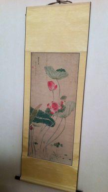 Panneau de soie chinoise (original)