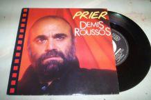 disque 45 tours 2 titres demis roussos