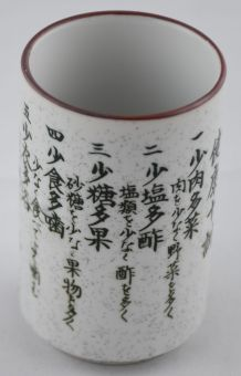 Vase cylindrique motifs chinois