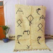 250x150cm Tapis berbere marocain