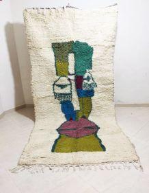 264x138cm tapis berbere marocain