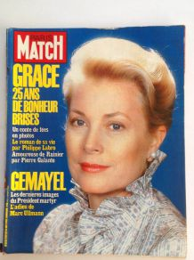 Magazine Paris Match de collection ancien de 24 septembre 1982