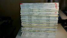 Astérix, L a Collection complète - 35 albums