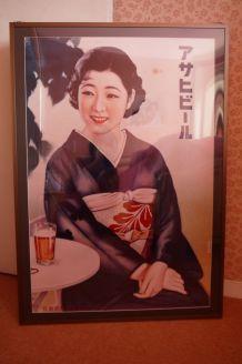 Tableau japonais geisha cadre décoration maison