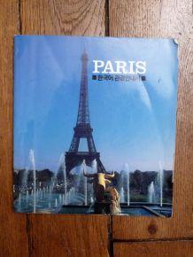 Livre Touristique Sur Paris en Coreen - Wonderful Tours