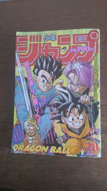 Manga Japonais 1994